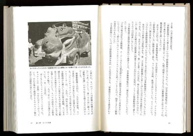 17「日本カバ物語」カバ車.jpg